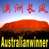 "Australianwinner.com is one of the fastest growth & highest visiting websites written in English, simplified and traditional Chinese, which provides free information such as: migration, education, sports, culture, business, traveling, etc. alexa.com rated the highest worldwide ranking of our website is about 14,000. ""澳洲长风信息网""是南半球最高点击数的中、英文网站之一,读者主要来自澳洲、中国、美国、香港、台湾等超过50个国家/地区。免费提供以下内容:商业贸易、移民留学澳洲、网络电视电台、澳洲图库、澳洲彩虹鹦、征婚交友、笑话幽默、实用交通信息、灵异故事、澳洲房地产、明星档案、走遍天下、文化交流、星相命理、体育天地、澳洲特产、等等。Alexa统计本网站最高世界网络排名在14,000左右。"